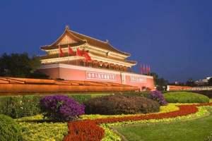 北京、上海、无锡、南京、苏州、杭州华东十二日游