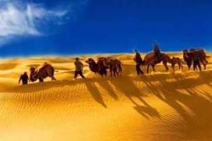 喀什民族風情、卡拉庫里湖、達瓦昆沙漠雙飛三日游