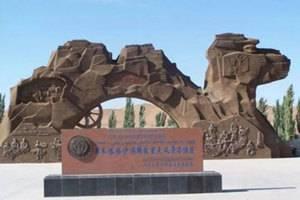 吐魯番鄯善沙漠一日游