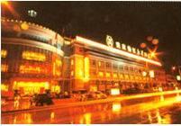 垫江新华酒店