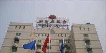 神珠大酒店