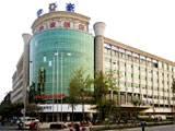 宇豪金港湾酒店