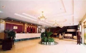 山南邮政大酒店