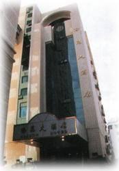 云南海昆大酒店