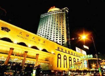 天恒大酒店