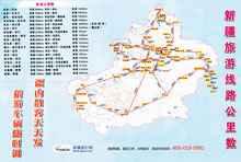 行程线路地图